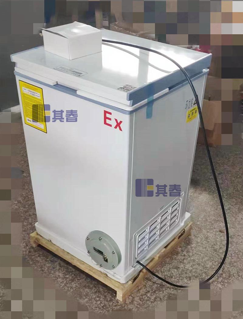 BL-W90卧式manbetx万博体育app 官方下载冷冻转换柜体育app万博靠谱吗冰柜